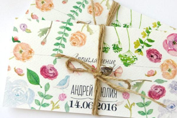invitation_artoblako_127