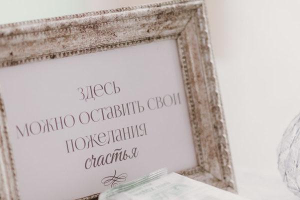 @kololobova – 486